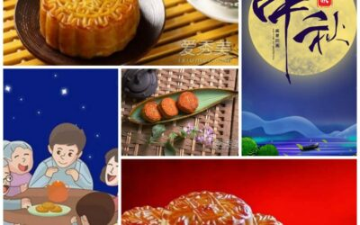 Mondfest – Zhongqiujié
